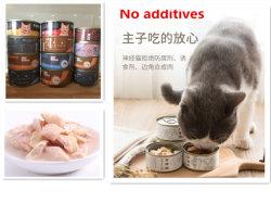 Calidad Premium Cat Conservas de Pescado Fresco Perro Productos alimenticios