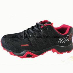 Kühler Mann-Turnschuh-gehender rüttelnder laufender Sport-Schuh
