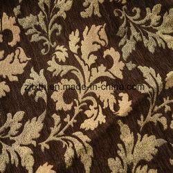 قماش التنجيد الديسجن أكريليك التركي من قماش Chenille، حيث يمكن استخدام أريكة وأثاث