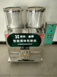 Double Decotion Pot pour la médecine traditionnelle de la machine