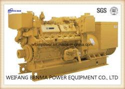 مجموعة مولدات الديزل البحرية التي تعمل بمحرك شنغهاي