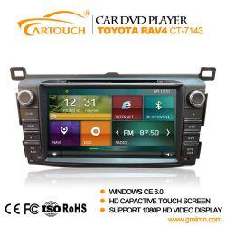 خاص لأقراص DVD الخاصة بالسيارة مع نظام تحديد المواقع العالمي (GPS) لسيارة تويوتا RAV4 2013