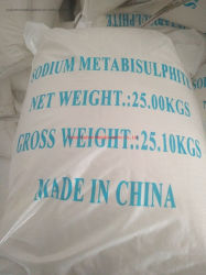 Цена Facotory Food Grade 97% мин Metabisulphite натрия