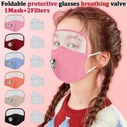 حماية أقنعة الوجه للقص للأطفال أقنعة الوجه المدمجة من القطن مع جهاز الحماية الشخصية من قناع العين مصنوع في الصين