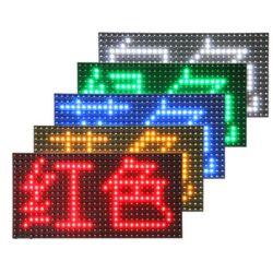 Visualizzazione di LED personalizzata di colore rosso P10 della scheda esterna di formato singola