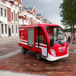 Zhongyi Electric Fire Truck Mini Fire Fighting Car