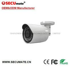 4 mégapixels H. 265 petits IR fixe Bullet Caméra IP CCTV