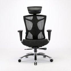 Massage moderne ergonomique de gros de meubles de bureau Ordinateur pivotant Président exécutif de maillage pour la société de travaux de bossage