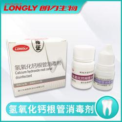 Materiale dentale, disinfettante del canale di radice dell'idrossido di calcio per i trattamenti dentali. Prodotti di odontoiatria