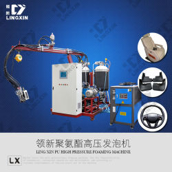 Marque Lingxin PU machine/machine de moulage en polyuréthane/ Moulage par injection haute pression Making Machine/machine de la formation de mousse de PU/PU Making Machine du filtre à air