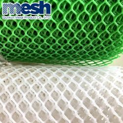 Agujero hexagonal malla de plástico de HDPE para la construcción fabricado en China
