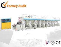 Gravure/Rotogravure печатной машины для бумаги пленки нейлоновые целлофановой PE OPP PVDC ПВХ ПЭТ