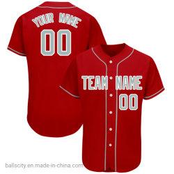 高品質の中国からの完全な昇華野球のトレーニングのジャージ