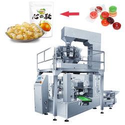 تلقائية تاريخ أرز كاجو مكسرات فاكهة طعام يعبّئ كيس ماكينة التعبئة