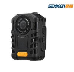 Senken 쉬운 1 단추 통제 경찰 감시 카메라