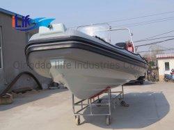 ILIFE (CE) 24.6 قدمًا و7.5 م 17 شخصًا CE Rib ذو شكل V عميق دورية عسكرية على متن قارب النجاة للبيع