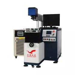 Dph200 Gros métal de haute précision CNC machine à souder au laser de réparation du moule