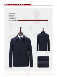 Haut de gamme Top Fashion Classic Men's Wollen haute populaire manteau de la marine