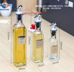 200mlガラス記憶のガラス塩コショウ入れまたはハーブおよびスパイスの容器のシェーカーの乾燥びんまたはガラスのスパイスの容器のびんの瓶