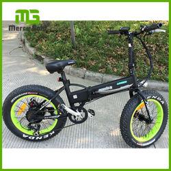 Скрытые батарею малым жир с электроприводом складывания шин a-велосипед