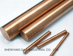 高品質Best Price SteelおよびSteel Alloy Bar