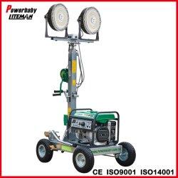 가솔린 발전기 300W LED 램프 Yamaha 엔진 이동식 LED 조명 구조대 타워
