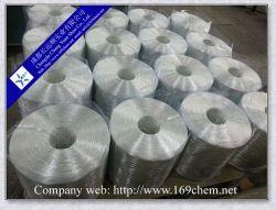 切り刻まれた繊維のマットのために粗紡糸にするガラス繊維