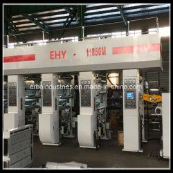 Изображение большего размера высококачественная печать машины для пластиковой пленки и бумаги