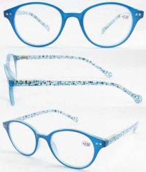 Plastikanzeigen-Gläser/billig fantastische Anzeigen-Gläser (RP486008)