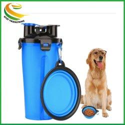 猫および犬のための1つのペット送り装置犬の水差し折りたたみ犬ボール旅行屋外の食糧水水飲み場に付き2つ