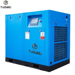 Низкий уровень шума высокой эффективности электрический стационарный вращающийся Pm VSD винтового типа для промышленного воздушного компрессора 7.5kw 15квт 22квт 37квт 55квт 75квт 90квт 110 квт