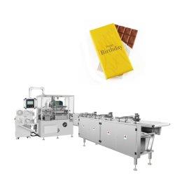 تغليف تلقائي كامل ببار الشوكولاته كبير الحجم مع ثني رقاقة معدنية / ماكينة التغليف / التغليف / ماكينة التغليف / مجموعة ماكينات المجموعة