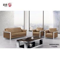 オフィス用家具のオフィスの革ソファーは現代デザインとセットした