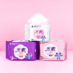 販売の準備ができた商品! 日の自然な生物基づかせていた抗菌性の女性の綿の衛生パッド