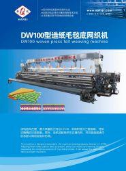 DW100 tissés Appuyez sur a estimé le tissage de la machine