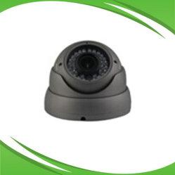 Ик-светодиоды высшего качества 36ПК вандалозащищенная купольная камера