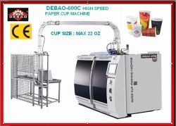 セリウムの標準単一のPEの紙コップ機械