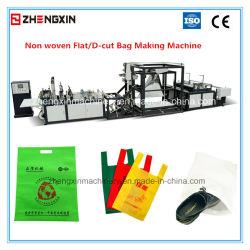 Zxl-B700 Tasche Mit Druckschnitt, Maschinenmaterial, Vliesstoff (Zxl-B700)