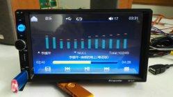 2DIN radio del coche reproductor de MP5 con Bluetooth y la función de espejo