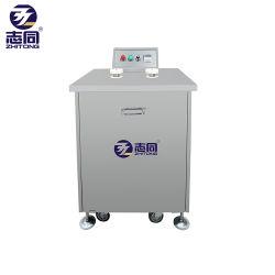 Negative ionisierte Luft-Flaschen-Waschmaschine
