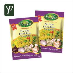 Halalの証明書の容易な調理のための高品質によって揚げられている米の味