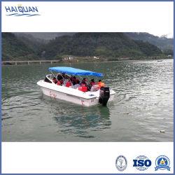 Модель HQ820 Водный Парк отдыха плавания судна для продажи