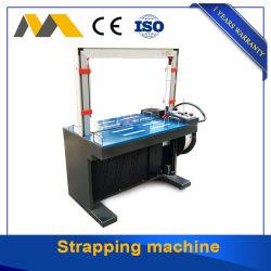 自動PPペットコードストラップバンド機械/Strappingの包装機械