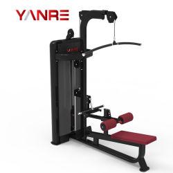 質の高い普及したボディ建物のスポーツ装置の訓練の体操の適性 運動機械横引き / 座席下列