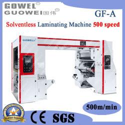 GF-высокоскоростного Solventless ламинирование машины в 500 Mpm