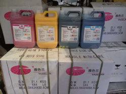 カラー屈曲の印刷インキのための支払能力があるインクKonica 512I 30plの支払能力がある印刷インキ