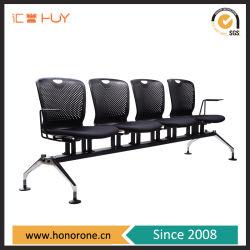 Модные ряда стул для аэропорта больницы спортзал мебель пластиковые ткани эргономичный 888