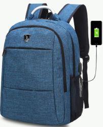 人の二重肩コンピュータ袋の余暇の大学学生のバックパック袋
