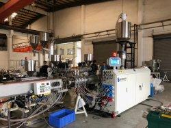BST 플라스틱 재활용 HDPE/PPR/Pert 물 공급 파이프/파이프 Makiing 기계/플라스틱 프로파일/지능형 제어 시스템 플라스틱 압출기 기계