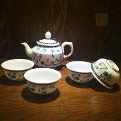 Jeu de thé en porcelaine Bone China Café Tasse de thé Set Set
